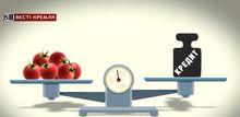 Еда в кредит: как в России борются с продовольственным кризисом