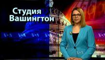 Голос Америки. На дебатах у США говорили про Україну