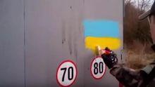 Активісти креативно провчили російських далекобійників: з'явилось відео