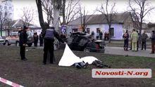 Моторошна аварія у Миколаєві: багато жертв (18+)