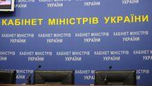 Політолог назвав, коли в Україні з'явиться новий уряд