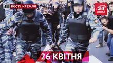 """Вести Кремля. Новое оружие для разгона демонстраций. """"Ночных волков"""" выслали на Северный полюс"""