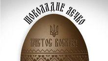 Яйца политиков и железная дорога Зиброва: самое забавное за неделю