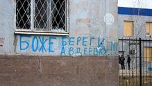 Ситуація на Донбасі раптово загострилась