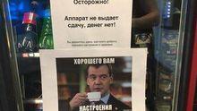 """Найсмішніші меми тижня: Дмитро """"грошей нема"""" Медведєв, обмін Савченко на ГРУшників"""