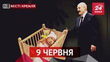 Вєсті Кремля. Чому Путін не може спати. Хто п