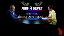 Нардеп Віктор Чумак про партію Сакварелідзе, Саакашвілі, а також Порошенка та Кличка