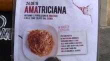 Італійці поїданням пасти допоможуть відновитись зруйнованому Аматріче