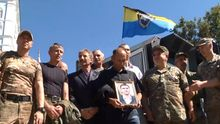 Как в Киеве чествовали жертв Иловайской трагедии
