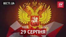 Вести.UA. Янукович стал Орлом. Как следует рекламировать мясокомбинат