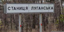 На Луганщине люди боятся ухода ВСУ, готовят массовые протесты