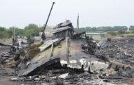Звіт міжнародної слідчої комісії щодо трагедії МН17 (Наживо)
