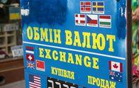 В обменниках стало больше фальшивой валюты, – НБУ