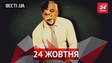 """Вєсті.UA.  Молодший брат """"азірівки"""".  В """"ДНР"""" знайшли заміну """"Моторолі"""""""