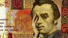 Курс гривны на 2017 год и смерть Богдана Гаврилишина, – главное за сутки