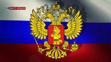 Почему волк стал талисманом футбольной России