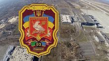 Резонансне вбивство в зоні АТО: у 93-й бригаді розповіли, як все відбувалося