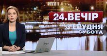 Випуск новин за 22:00: Жемчугову лікарі повернули слух та зір. Головна ялинка країни