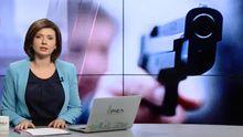 Выпуск новостей за 13:00: Стрельба полицейских под Киевом. Сенсационные заявления Онищенко