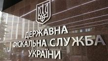 """""""Самопомич"""" требует увольнения Насирова и Билана"""