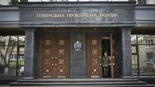 ГПУ розщедрилася на велику квартиру для матері-прокурора гламурної екс-депутатки