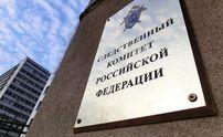 Слідком Росії звинуватив бійців ЗСУ в обстрілі територій РФ