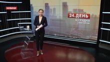 Выпуск новостей за 16:00: Как депутаты отреагировали на заявления Онищенко. Потери в АТО