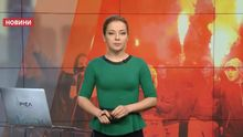 Випуск новин за 14:00: Азаров хоче судитися за свої скарби. Доба в зоні АТО