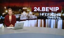 Выпуск новостей за 19:00: Бюрократия в армии. Пьяный судья