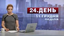 Выпуск новостей за 13:00: Теракты в мире. ДТП с туристами подо Львовом