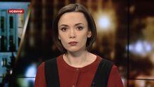 Выпуск новости за 22:00: Иск Украины против России. Дело Ефремова