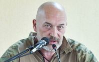 На звільнення Донбасу піде 3-4 місяці, – Тука