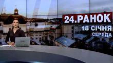 Випуск новин за 11:00: Бойовики обстріляли поліцейських. Гроші на пенсійний фонд