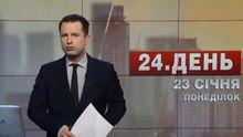 Выпуск новостей за 16:00: Подробности дела покушения на нардепа Антона Геращенко