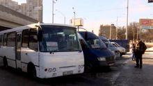 Перевозчики массово поднимают цены на проезд по всей стране