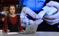 Выпуск новости за 23:00: Жалоба на Украину и Россию