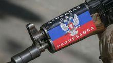 """Терористи кажуть, що затримали """"шпигунку СБУ"""", яка виманювала бойовиків з """"ДНР"""""""