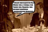 """Самые смешные мемы недели: """"Трамп – чмо"""" в России, и """"мама – коррупция"""" от Гройсмана"""