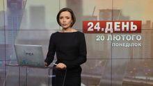 Випуск новин за 17:00: Гройсман хоче діалогу з учасниками блокади