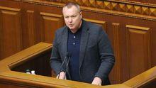 Артеменко исключили из фракции