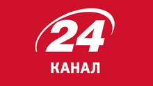 Відкритий лист генерального директора 24 Каналу Романа Андрейка до голови Служби безпеки України