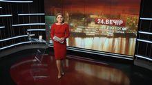 Випуск новин за 23:00: Троянські коні Росії. Зброя на Майдан