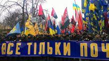 Учасники Маршу Гідності озвучили свій ультиматум владі