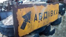 Боевики атакуют позиции ВСУ у Авдеевки – появилось видео