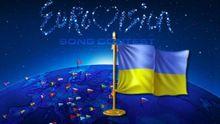 Финал нацотбора на Евровидение-2017 (онлайн-трансляция)