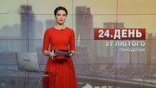 Выпуск новостей за 12:00: Наводнения в Чили. Безвиз для Грузии