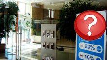 Еще один украинский банк может закрыться