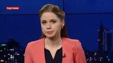 Итоговый выпуск новостей за 21:00: Что произошло на складах в Балаклее. Кем был убит Вороненков