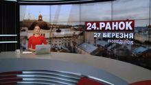 Выпуск новостей за 10:00: В Балаклее завершили разминирование. Ситуация в зоне АТО