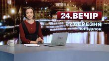 Выпуск новостей за 22:00: Диагноз Насирова. Навального арестовали